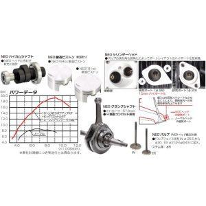 KITACO 181cc NEO 2V Kit, Honda MSX125 GROM