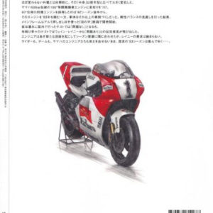 RACERS Magazin Vol.24 Yamaha YZR500 Wayne Rainey