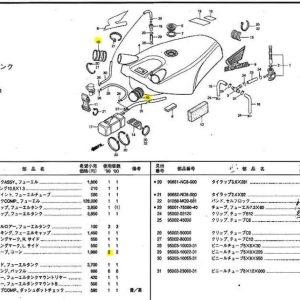 TYGA Ram Air Anschlüsse (Paar), Honda RS250 NX5