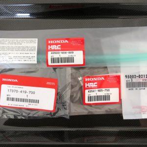 HRC Ausgleichsbehälter Hinterradbremse