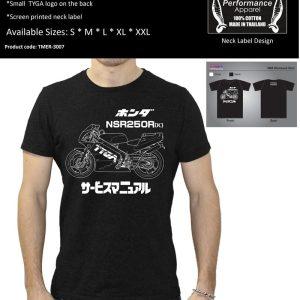 TYGA T-Shirt -NSR250- schwarz,  Größen: S – XXL
