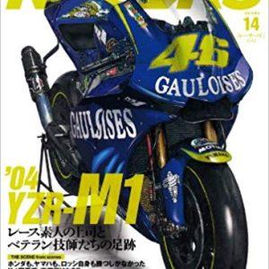 RACERS Magazin Vol.14 Yamaha M1 Valentino Rossi