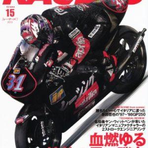 RACERS Magazin Vol.15 Aprilia RSV 250 Tetsuya Harada