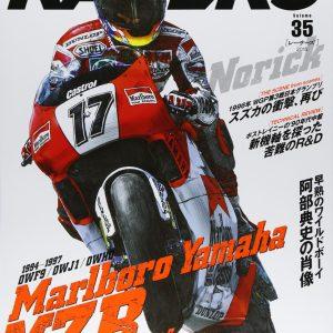 RACERS Magazin Vol.35 Yamaha YZR500 Norick Abe