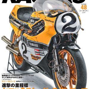 RACERS Magazin Vol. 48 Yamaha YZR  & TZ 750/500 Kenny Roberts