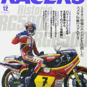 RACERS Magazin Vol. 12 Suzuki RG 500 Barry Sheene