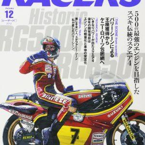 RACERS Magazin Vol. 12 Suzuki RG 500 Barry Sheene