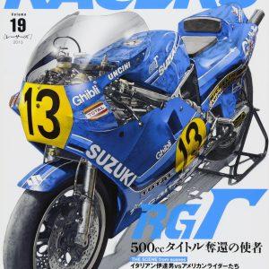 RACERS Magazin Vol. 19 Suzuki RG 500 GAMMA