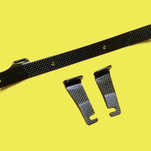 Kühlerhalterung Carbon, Suzuki RGV250 VJ22